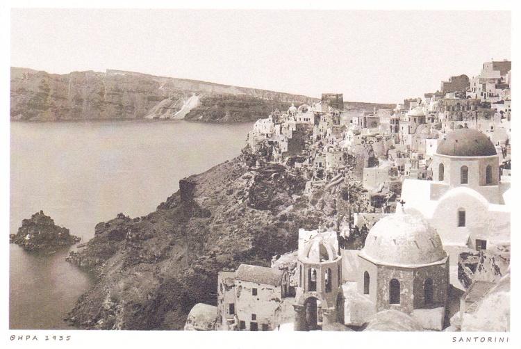 photo santorin 1935 (1)